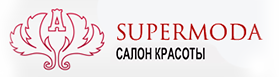 Супермода